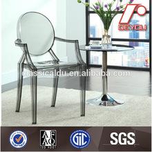 Victoria Ghost Chair , Louis Ghost Chair , Transparent ABS armchair (H-419)