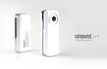 AAA Batteries Phone Charge 5600mAh POWER BANK HW-PB-005(WHITE) Fish 1