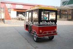 xingbang XBK-01A china 3 wheel motor tricycle