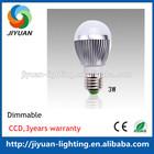 led car light bulb 27W 50000H lifespan low cost of maintenance low cost of maintenance