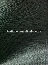 70D*(70D+250D) full dull jacquard polyester taslon fabric for clothing
