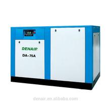 75 KW 100 HP Belt Driven Air Compressor SEMARANG/75 KW 100 HP Belt Driven Kompresor Angin SEMARANG