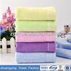 china factory ! 70*140cm cotton Wholesale terry cloth towels