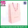 Custom Made animal dog shopping bag paper