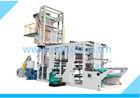 dissoluble plastic bag printing equipment