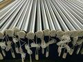 2015 hot vente polyester tissu chaîne roulé rideaux