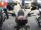 Sale Chinese Motorcycle New Motorcycle Engine 200Cc