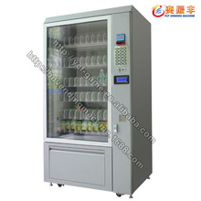 Alibaba express condom/water/snack/beer electronic condom vending machine