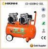 CD-600W*2-50L 600W motor by 2 silent air compressor