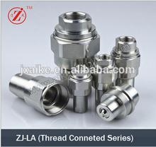 ZJ-LA hydraulic universal joint rubber,pipe coupling