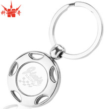 Circular Branded Laser Keychain Bulk Personalized Metal Keychain