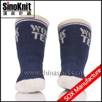 Cute Tube Sleep Baby Knee High Socks