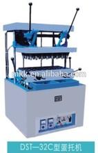 Factory direct sale DST-24C Torch, flat flower cup Ice-cream cones machine / ice cream cone maker