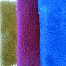 Stock plain bonded polar fleece fabric for children's clouth