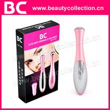 BC-1125 Handheld Eye Anti-wrinkle Remover