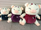 Pig soft toys 50 70 90 cm Crystal soft toys /Embroidery Top Quality Crystal soft toys