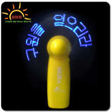 battery operated portable led message fans for sell