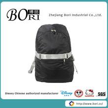 2014 school bag rain cover