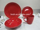 Happy red wedding desiner dinner ware set