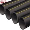 Black HDPE gas pipe PE100 plastic gas pipe 250mm