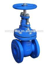 Outside-screw stem wedge gate valves PN16