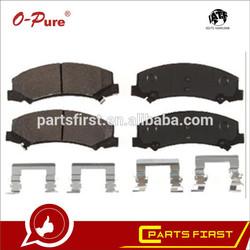 O-PURE /H4H/TOTA BRAKE PAD DISC PAD CAR SPARE PARTS AUTO SYSTEM IMPALA/MONTE CARLO 26996832/QC1159/CMX1159