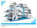 Hty-600/800/1000 sacs de courrier etc toppan printing machine