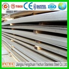 Cheap hot rolled No.1 steel metal grade 304 stainless steel sheet plate prices in alibaba