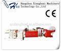 工場出荷時の価格ナイロンシーティングマシン、 フィルム材料クロス切断機