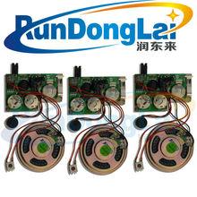 audio power amplifier module