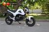 Sports Bike Motorcycle Motorcycle Inner Tube
