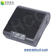 T5 Small Size With USB/ RS232/ Bluetooth 58mm Portable Dot Matrix Printer
