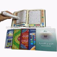 2014Hot selling Digital Holy coran read pen mini small book coran