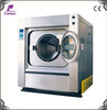 FORQU full automatic professional hot sale industrial lg stainless steel washing machine