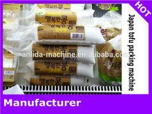 2014 Japan Tofu filling packing machine