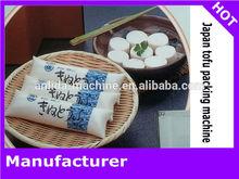 Anlida Japan Tofu packing machine
