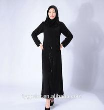Russia islamic muslim women abaya clothes china online shopping