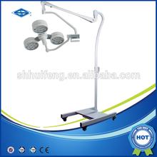 YD02-LED3S skin light cream price