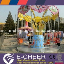 China Attractive best price happy! kids love amusement rides children swing chair sale