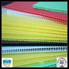 E flute corrugated board
