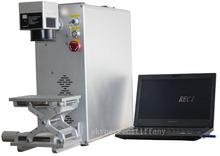 Fiber laser marking machine laser marking control