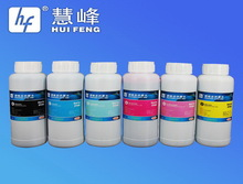 sublimation ink for cotton fabric