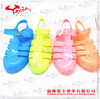 Close toe safety sandals for girls