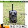 Hot Sale Game Camera For Deer or Wildlife Decoy
