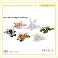 materiali soffici fattoria degli animali in stile piccolo maiale coniglio cavallo mucca rana magnete pecore giocattoli