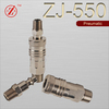 ZJ-550 hydraulic water quick coupling,quick fitting
