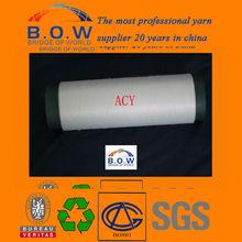 Colorful nylon /spandex yarn 2070 3070 4070 for man underwear from B.O.W hangzhou