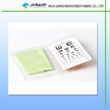 Very Beautiful Microfiber Glasses Cleaning Cloth