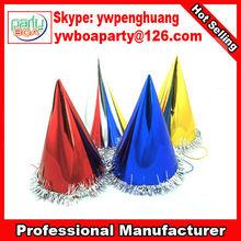 child birthday cone hat child paper hat
