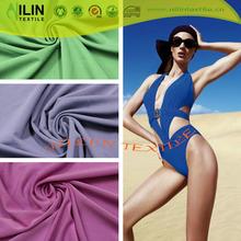 2014 fashion Anti uv fabric nylon spandex swimwear fabric for bikini